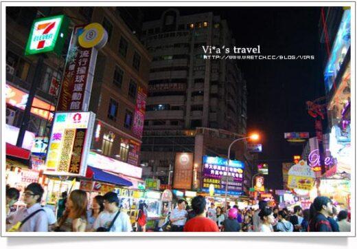 【台中何處去】台中一中街美食小吃~一中商圈大搜羅! @Via's旅行札記-旅遊美食部落格