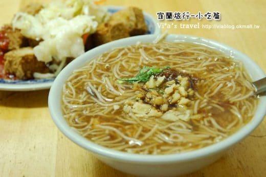 【宜蘭美食】羅東美食小吃~香廚米粉羹 @Via's旅行札記-旅遊美食部落格