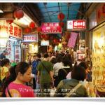 即時熱門文章:【九份一日遊地圖】九份老街一日遊~最熱鬧的基山街