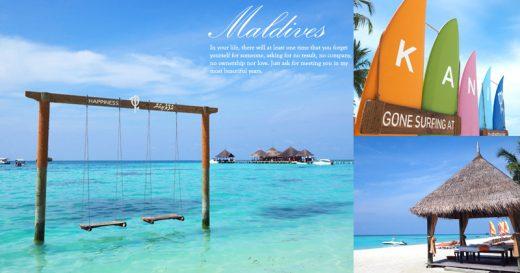 【馬爾地夫旅遊】Club Med KANI~夢幻的藍色卡尼島!體驗Club Med全包式的服務,上島吃喝玩樂全包了! @Via's旅行札記-旅遊美食部落格