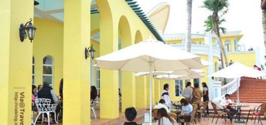 【彰化大村】進昌咖啡烘焙館~田園中的黃色歐式城堡! @Via's旅行札記-旅遊美食部落格