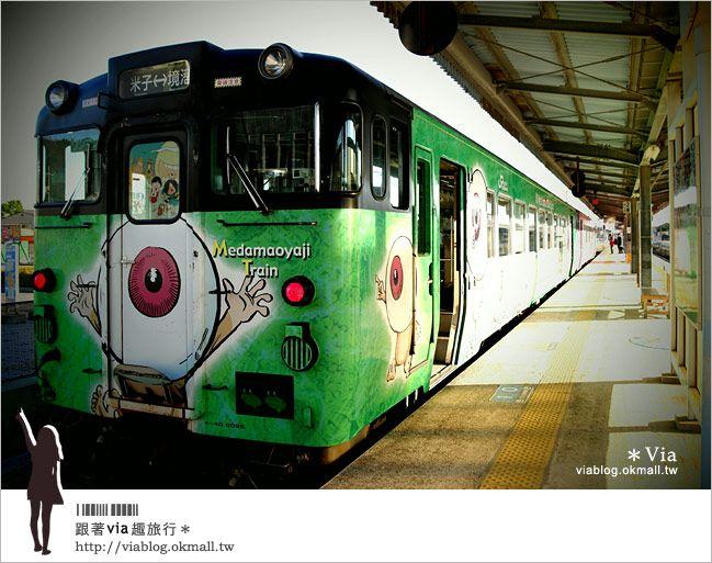 【日本鳥取】鬼太郎之旅(下)拜訪超好玩的妖怪車站、妖怪月台、妖怪列車~ @Via's旅行札記-旅遊美食部落格