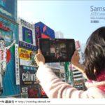 即時熱門文章:【體驗】旅行中的小幫手~Samsung ATIV Smart PC筆電+平板雙享受。