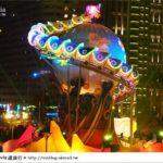 即時熱門文章:【台中燈會2013】台中文心森林公園~「靈蛇護台中」今年燈會超精彩!