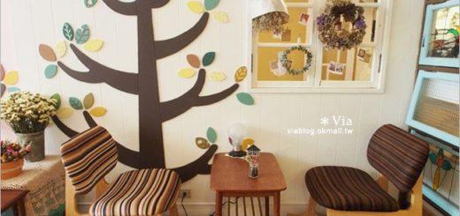 【台北咖啡館】小散漫c'est si bon~具質感的手作雜貨風咖啡館 @Via's旅行札記-旅遊美食部落格