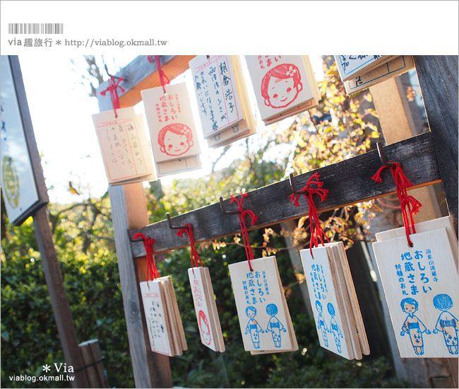 【島根景點】玉造溫泉街~全日本第一個美肌溫泉!女生們必遊! @Via's旅行札記-旅遊美食部落格
