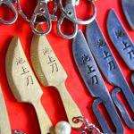 【池上景點推薦】池上「福原打鐵工坊」~旅台東傳統工藝之美《13遊記》 @Via's旅行札記-旅遊美食部落格