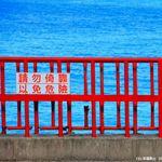 即時熱門文章:【台東景點推薦】多良車站~全台唯一擁有無敵海景的無人月台《13遊記》