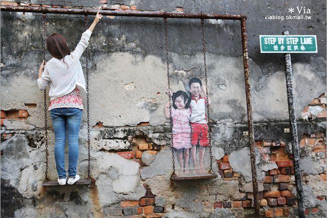 【檳城旅遊】檳城一日遊~古城街頭藝術/老街巷裡的趣味立體彩繪及鐵線畫藝術 @Via's旅行札記-旅遊美食部落格