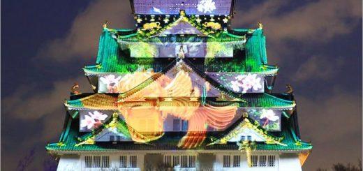 【大阪城公園】初登場!大阪城3d光雕秀~冬季限定!關西推薦必看的浪漫燈節 @Via's旅行札記-旅遊美食部落格