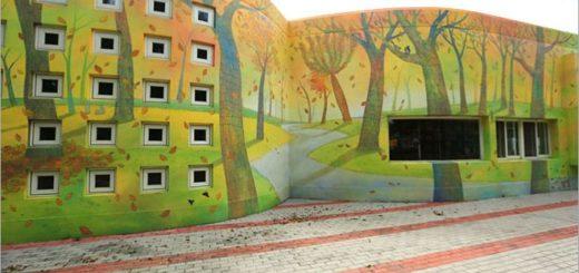 【彰化村東國小】彰化童話圖書館~夢幻繪本風!童話小屋居然在國小校園裡現身了 @Via's旅行札記-旅遊美食部落格