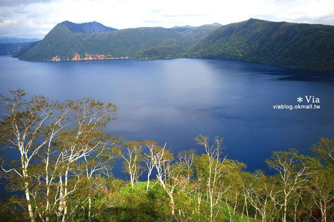 【釧路景點推薦】旅人必去!傳說中的神秘之湖~我心目中最美的北海道湖泊-:「摩周湖」 @Via's旅行札記-旅遊美食部落格