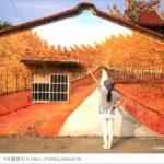 即時熱門文章:【關廟彩繪村】新光里彩繪村~在北寮老街裡散步‧遇見全台最藝術風味的彩繪村