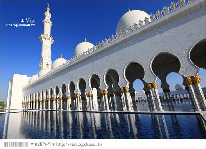 【阿布達比旅遊】謝赫扎耶德大清真寺(Sheikh Zayed Grand Mosque)~超美!世界造價最高的清真寺 @Via's旅行札記-旅遊美食部落格