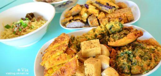 【大坑美食】台中大坑豬頭三的店+東東芋圓~在地的人氣小吃! @Via's旅行札記-旅遊美食部落格