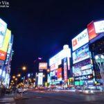 即時熱門文章:【札幌自由行】薄野商圈(すすきの)~札幌必拍的薄野撲克牌燈牆!璀燦城市的夜!
