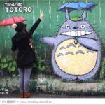 即時熱門文章:【大內龍貓公車站】台南龍貓公車站彩繪村~來去大內區石林里,陪龍貓等公車去!
