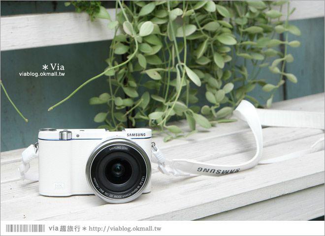 【微單眼相機推薦】2015新上市~SAMSUNG NX3300‧女子旅人的白系微單眼‧輕鮮登場 @Via's旅行札記-旅遊美食部落格