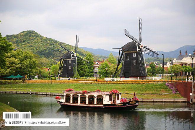【九州豪斯登堡】豪斯堡登HUIS TEN BOSCH旅遊記~來去拜訪優美的歐洲小鎮! @Via's旅行札記-旅遊美食部落格