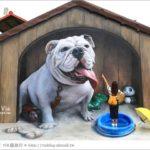即時熱門文章:【鬥牛犬彩繪牆】彰化竹塘鄉長安國小‧校園超大的看門狗3D彩繪牆~趣味拍照的小旅點!