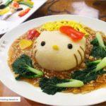 即時熱門文章:【Kitty餐廳】香港Hello Kitty中菜軒~全球第一間的KITTY中餐廳,超萌登場!