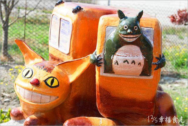【彰化貓彩繪村】田中陶瓷泥塑貓村~三民社區卡哇伊3D立體彩繪貓《13遊記》 @Via's旅行札記-旅遊美食部落格