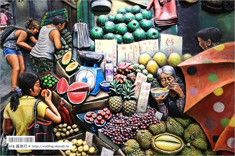 【香港旅遊景點】西環漫遊~西營盤站浮雕壁畫、余均益辣椒醬、科士街石牆樹!西環比你想像中的還有趣! @Via's旅行札記-旅遊美食部落格