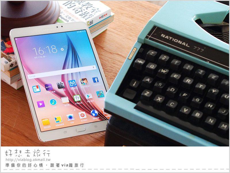 【平板電腦推薦】Samsung Galaxy Tab S2~新登場超薄質感平板‧日常或旅行時的心頭好♥ @Via's旅行札記-旅遊美食部落格