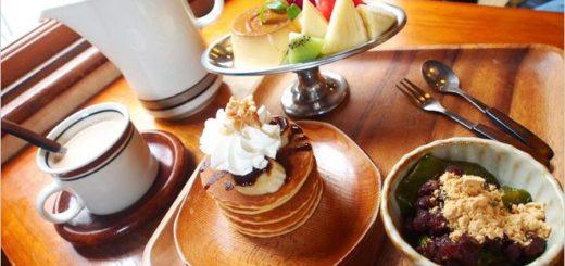【台南鹿早茶屋(已歇業)】台南老屋下午茶再一發~走入昭和時期的風味茶屋喫茶去! @Via's旅行札記-旅遊美食部落格