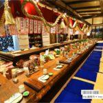 即時熱門文章:【台中日式料理】樂座爐端燒[崇德店]~木槳送餐好特別!濃郁日本風格的特色餐廳