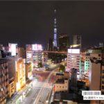 即時熱門文章:【東京旅遊景點】淺草文化遊客中心~隈研吾大師作品!頂樓無料景觀台晴空塔就在眼前