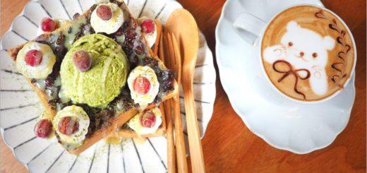 【台中咖啡館】Mitaka s-3e Cafe(台中小3e)~山上龍貓咖啡館,市區新點清新好迷人! @Via's旅行札記-旅遊美食部落格