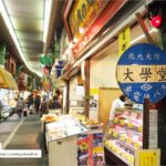 即時熱門文章:【小倉美食推薦】「旦過市場」在地市場美食吃透透+「魚町銀天街」辻利茶舖大啖抹茶甜點!