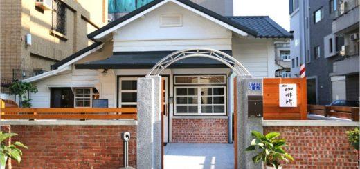 【嘉義咖啡館推薦】AMON咖啡所~老屋咖啡館再一間!日式本屋中義式咖啡搭配台式糕點好新鮮! @Via's旅行札記-旅遊美食部落格