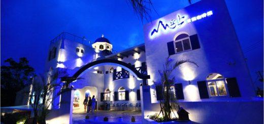 【山丘上景觀咖啡館】新竹景觀餐廳新登場~地中海風格設計、眺望城市夜景好迷人! @Via's旅行札記-旅遊美食部落格