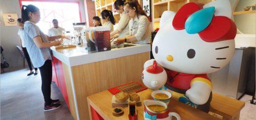 【台南Kitty茶餐廳(已歇業)】呷茶Kitty餐廳~無敵可愛好好拍!全台第一間的KITTY主題餐廳! @Via's旅行札記-旅遊美食部落格