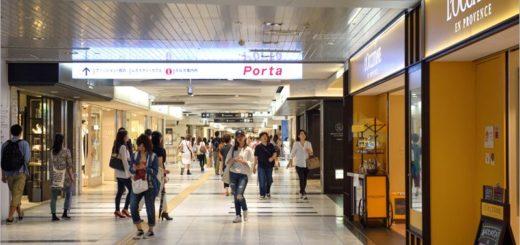 【京都必買】京都逛街購物:京都車站Porta地下街~女性服飾、鞋包、雜貨血拼好去處!還有美食餐廳好好味! @Via's旅行札記-旅遊美食部落格