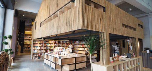 【嘉義景點】承億小鎮慢讀~小鎮裡也有新潮的複合式書店!夢露冰菓室+陽光酒吧~都在書店裡! @Via's旅行札記-旅遊美食部落格