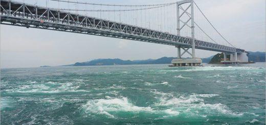 【日本旅遊】淡路島一日遊~明石海峽大橋、吹龍好有趣、世界最大海漩渦和超可愛海豚農場一次玩透透! @Via's旅行札記-旅遊美食部落格