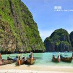 即時熱門文章:【泰國普吉島景點】PP島一日遊~搭船暢遊大、小PP島+雞蛋島~李奧納多的電影就在這裡取景!