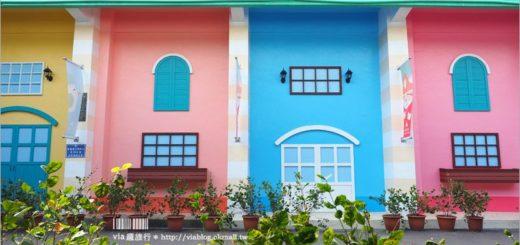 【彰化景點】茉莉花壇夢想館~免門票參觀‧拍照去!可愛的歐風小屋以及貓咪公仔好俏皮 @Via's旅行札記-旅遊美食部落格