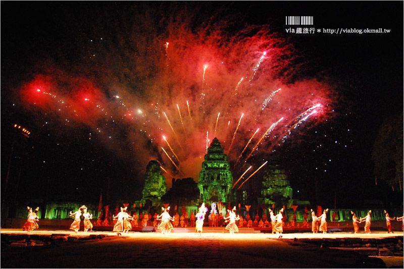 【泰國旅行】碧邁文化節:古城聲光秀~超精彩!壯觀盛大的聲光煙火秀~絕對值得奔來欣賞! @Via's旅行札記-旅遊美食部落格