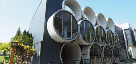 【彰化水管屋】花壇|別有洞天水管餐廳~全新打造!一大片的水管牆好吸睛! @Via's旅行札記-旅遊美食部落格