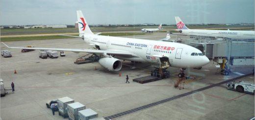 【上海自由行】東方航空搭乘記~來回程全記錄‧台灣和上海的天空更近了! @Via's旅行札記-旅遊美食部落格