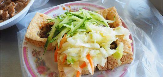 【台中小吃推薦】成功臭豆腐~成功嶺阿兵哥的美味回憶!個人最愛的台中臭豆腐~大推! @Via's旅行札記-旅遊美食部落格