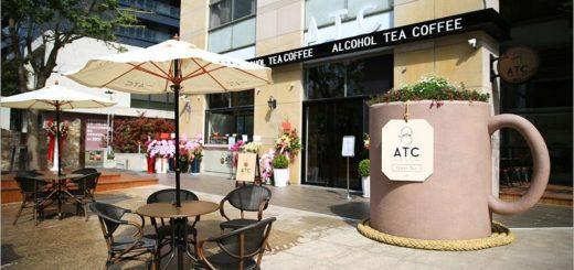 【台中茶店】ATC‧ALCOHOL TEA COFFEE~超大的馬克杯好吸睛!咖啡/珍奶/茶點 @Via's旅行札記-旅遊美食部落格