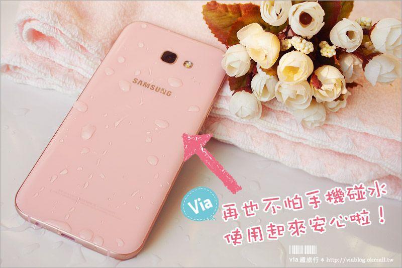 【新機推薦】Samsung Galaxy A7《魅桃粉/新上市》~平價的A級防水手機!水秘境旅行就帶它去! @Via's旅行札記-旅遊美食部落格
