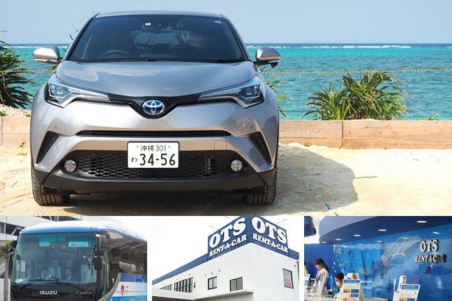 【沖繩租車】沖繩自駕心得分享~OTS租車經驗全記錄!來沖繩開車自駕最方便好玩! @Via's旅行札記-旅遊美食部落格