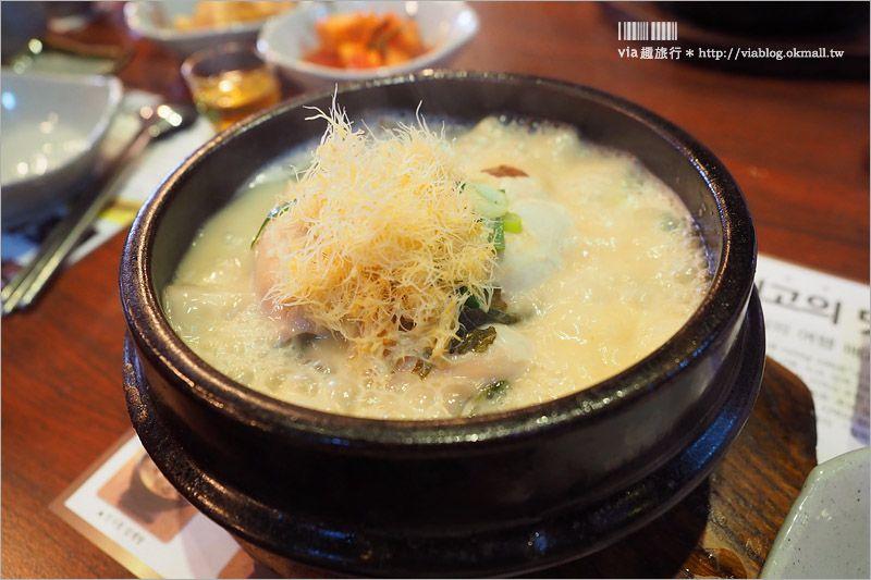 【首爾美食推薦】皇后蔘雞湯황후삼계탕~好吃!吃了有推薦的首爾人蔘雞湯餐廳! @Via's旅行札記-旅遊美食部落格