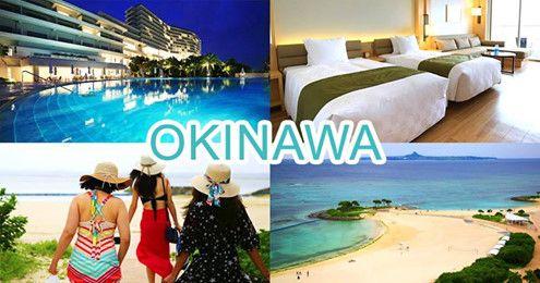 【沖繩海景飯店】推薦!Orion本部渡假SPA飯店(Hotel Orion Motobu Resort & Spa)~翡翠沙灘的夢幻海景+空間超大的渡假房型! @Via's旅行札記-旅遊美食部落格